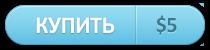 Купить серверный PHP скрипт для массовой проверки ссылкок на бан в ВК