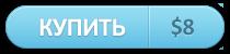 Купить PHP скрипт массового многопоточного сокращателя ссылок, регистрации редиректов